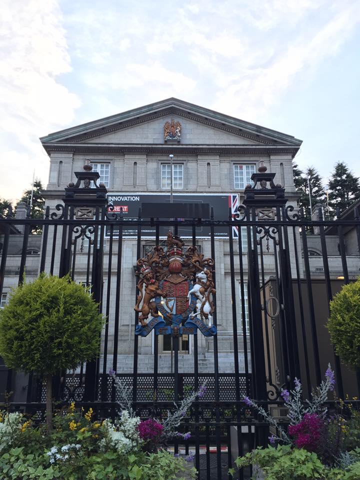 英国大使館1